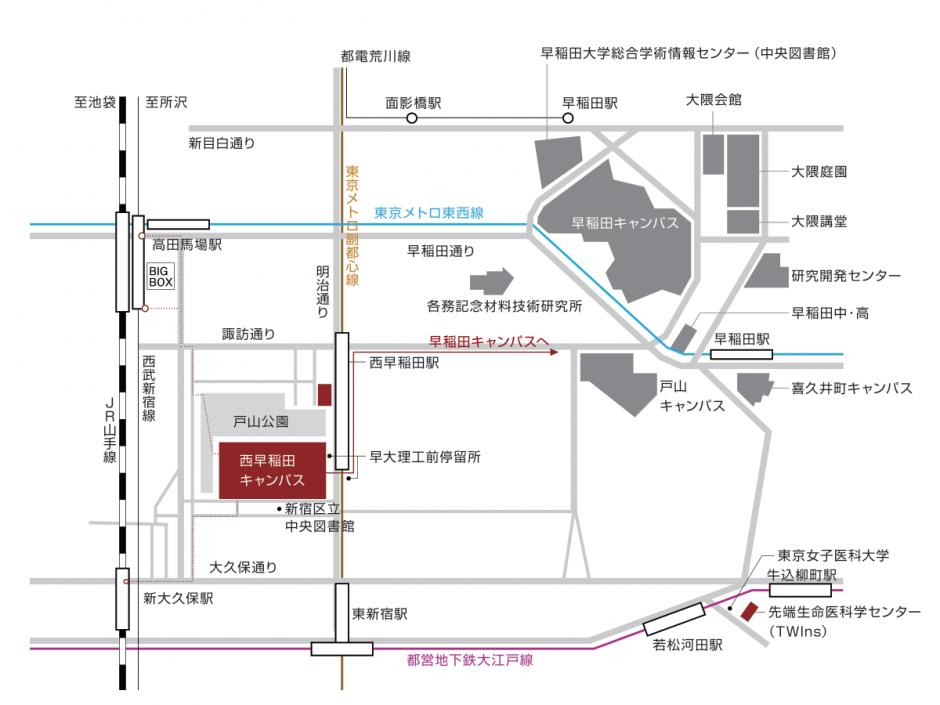 nishi-waseda_access02-940x705