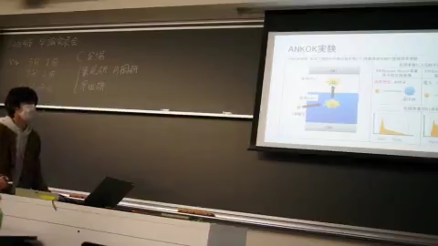 BT_presentation_2018_5