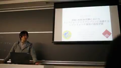 MT_presentation2018_1