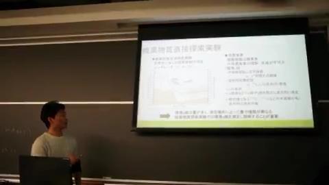 MT_presentation_2018_3